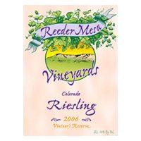 Reeder Mesa Vineyards